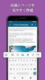 Androidアプリ「WordPress」のスクリーンショット 3枚目