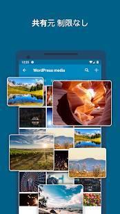 Androidアプリ「WordPress – サイトとブログのビルダー」のスクリーンショット 4枚目