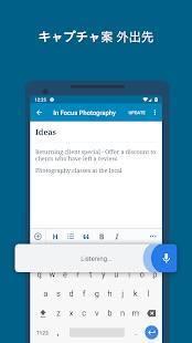 Androidアプリ「WordPress – サイトとブログのビルダー」のスクリーンショット 5枚目