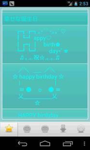 Androidアプリ「かおもじ 絵文字 颜文字」のスクリーンショット 2枚目