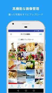 Androidアプリ「livedoor Blog」のスクリーンショット 3枚目