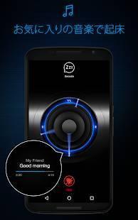 Androidアプリ「私の目覚まし時計」のスクリーンショット 1枚目