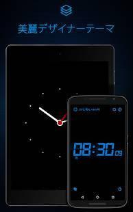 Androidアプリ「私の目覚まし時計」のスクリーンショット 4枚目