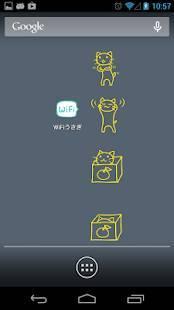 Androidアプリ「Wi-Fiうさぎ」のスクリーンショット 2枚目
