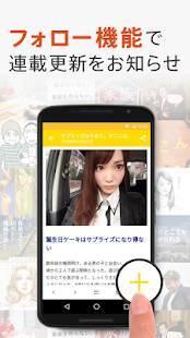 Androidアプリ「cakes(ケイクス)小説・エッセイ・雑誌が読める電子書籍」のスクリーンショット 4枚目