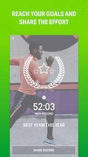 Androidアプリ「Endomondo ランニング サイクリング ウォーキング」のスクリーンショット 5枚目