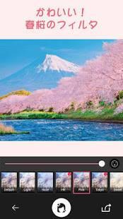 Androidアプリ「FotoRus - フォトコラージュエディタ」のスクリーンショット 1枚目