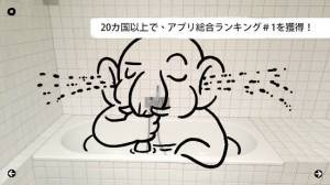 Androidアプリ「体験型動物園」のスクリーンショット 2枚目