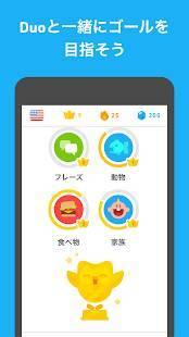 Androidアプリ「Duolingo | 英語を無料で学ぼう」のスクリーンショット 5枚目