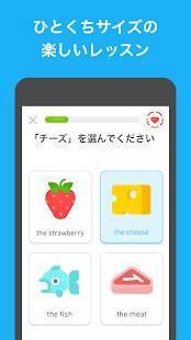 Androidアプリ「Duolingoで英語学習 - リスニングや会話をゲームのように楽しく学べる言語学習アプリ」のスクリーンショット 2枚目