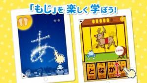 Androidアプリ「ワオっち!ランド 幼児向け知育ゲームが遊び放題の子供向け無料アプリ」のスクリーンショット 2枚目