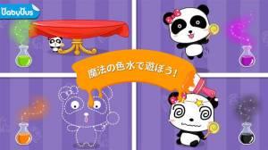 Androidアプリ「ベビー調色屋-BabyBus 子ども・幼児教育アプリ」のスクリーンショット 1枚目