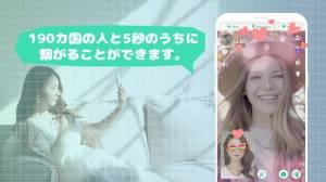 Androidアプリ「Azar-ビデオ チャット、友達検索」のスクリーンショット 3枚目