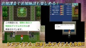 Androidアプリ「RPG エンドオブアスピレイション - KEMCO」のスクリーンショット 5枚目