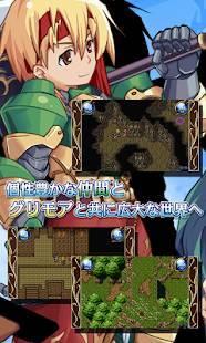 Androidアプリ「[Premium]RPG 空のフォークロア - KEMCO」のスクリーンショット 2枚目
