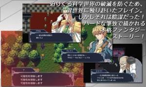 Androidアプリ「RPG マシンナイト - KEMCO」のスクリーンショット 2枚目