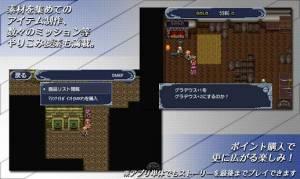 Androidアプリ「RPG マシンナイト - KEMCO」のスクリーンショット 5枚目