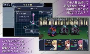 Androidアプリ「RPG マシンナイト - KEMCO」のスクリーンショット 4枚目