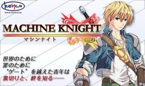 Androidアプリ「RPG マシンナイト - KEMCO」のスクリーンショット 1枚目