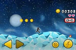 Androidアプリ「宇宙でコイン」のスクリーンショット 2枚目