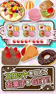 Androidアプリ「リズムコイン2レボリューション![登録不要のコインゲーム]」のスクリーンショット 3枚目