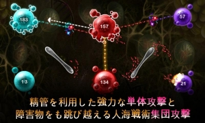 Androidアプリ「繁殖戦争2」のスクリーンショット 4枚目