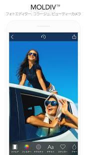 Androidアプリ「MOLDIV モルディブ - ビューティーカメラ、画像加工、コラージュ」のスクリーンショット 1枚目