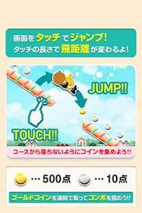 Androidアプリ「キャンディースライダー -がんばれ!ルルロロ」のスクリーンショット 3枚目