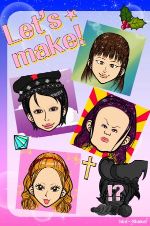 Androidアプリ「Like me! 似顔絵をつくろう - アニメ風」のスクリーンショット 1枚目