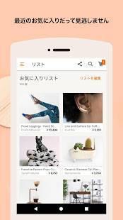 Androidアプリ「Etsy : ハンドメイド&ビンテージ商品」のスクリーンショット 5枚目