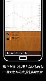 Androidアプリ「ボウリング魂 ~ ボウリングスコア記録管理アプリ ~」のスクリーンショット 3枚目