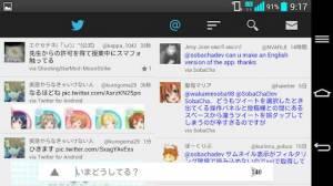 Androidアプリ「SobaCha」のスクリーンショット 4枚目