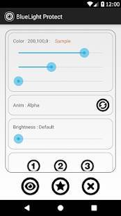 Androidアプリ「広告無し ブルーライトプロテクト(BlueLight Protect)目の疲れと頭痛と視力低下を防止」のスクリーンショット 5枚目