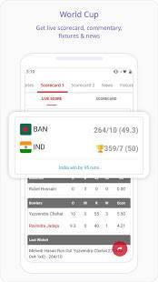 Androidアプリ「Dailyhunt (Newshunt)- Cricket, News,Videos」のスクリーンショット 1枚目
