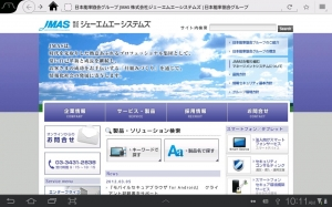 Androidアプリ「KAITO Lite for Android™」のスクリーンショット 1枚目