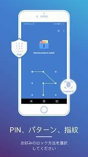 Androidアプリ「GalleryVault-写真、ビデオ、ファイルを隠します」のスクリーンショット 4枚目