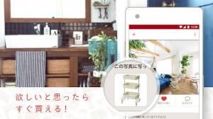 Androidアプリ「RoomClip 部屋のインテリア・家具・DIYの写真を共有」のスクリーンショット 5枚目