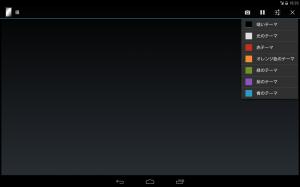 Androidアプリ「ミラー無料」のスクリーンショット 5枚目
