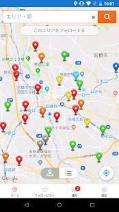 Androidアプリ「パチンコ店MAP」のスクリーンショット 1枚目