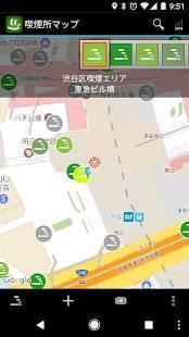 Androidアプリ「喫煙所マップ」のスクリーンショット 2枚目
