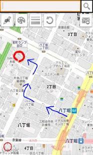 Androidアプリ「マップメモ ~地図にメモして共有~」のスクリーンショット 2枚目