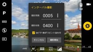 Androidアプリ「Camera FV-5 Lite」のスクリーンショット 4枚目