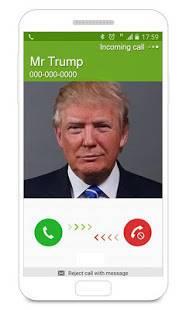 Androidアプリ「偽電話」のスクリーンショット 1枚目