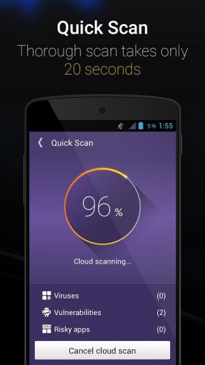 Androidアプリ「NQ Mobile Security & Antivirus」のスクリーンショット 2枚目