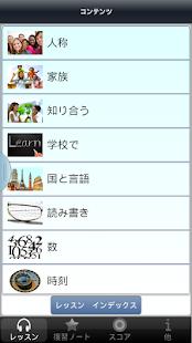 Androidアプリ「50カ国語 - 50languages」のスクリーンショット 3枚目