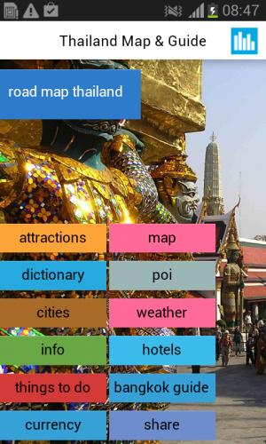 Androidアプリ「タイオフライン地図とガイド」のスクリーンショット 1枚目