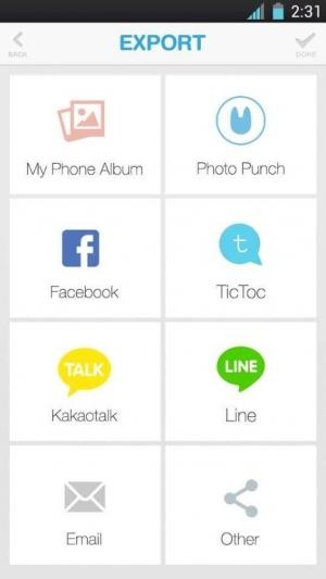 Androidアプリ「ポットパンチ」のスクリーンショット 5枚目