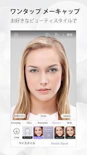 Androidアプリ「Perfect365: 高性能メーキャップ ソフト」のスクリーンショット 1枚目