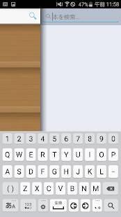 Androidアプリ「オムニ7リーダー」のスクリーンショット 3枚目