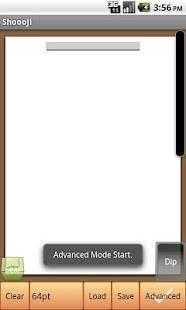 Androidアプリ「ShoooJi」のスクリーンショット 5枚目